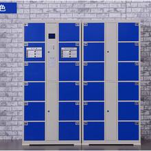 重慶電子存包柜智能自助寄存柜電子存包柜批發圖片