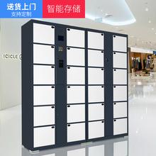 重庆存包柜电子存包柜智能密码储物柜寄存柜生产厂家