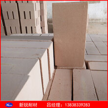 粘土保溫磚輕質磚輕質保溫磚保溫磚規格密度價格廠家圖片