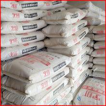 高铝水泥耐火水泥铝酸盐水泥凝结快强度高图片