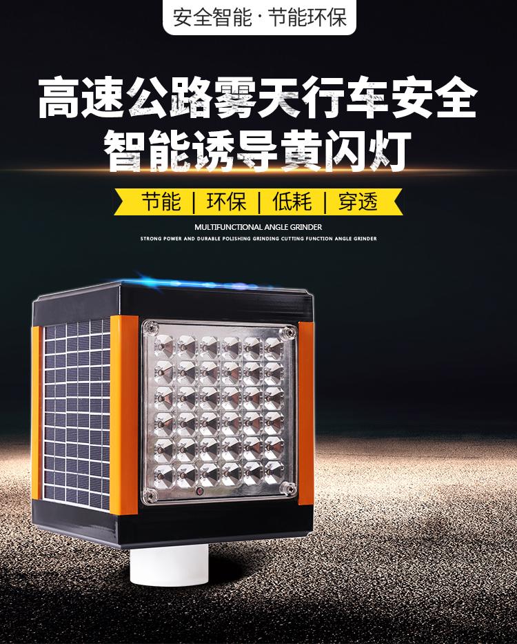 雾天高速公路边缘LED诱导指示灯轮廓强化警示灯