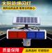 路口太陽能智能LED爆閃燈