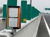 耐用立達通太陽能霧區警示燈規格齊全,太陽能智能防撞誘導燈