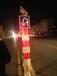 銷售立達通太陽能警示立柱操作簡單,發光警示柱裝置