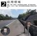 立達通團霧行車安全誘導系統,定制霧天公路行車安全誘導裝置優質服務