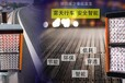 立達通高速誘導系統,河南省太陽能霧區警示燈設計合理