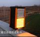 霧天公路安全誘導裝置LED智能誘導防撞系統