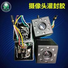 东莞市聚宏新材料灌封胶厂家摄像头灌封胶大巴摄像头防水阻燃图片