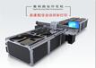 三水數碼雙排印花機,裁片印花機速度達到20s/件