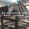 昆明尾矿回收机细砂回收脱水机沙场细沙回收机