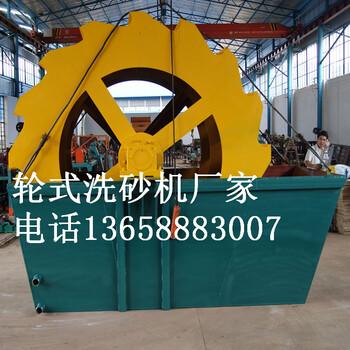 昆明全套洗砂机设备洗砂机生产线砂石料厂洗砂机