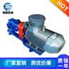 昌鹏ZYB300渣油泵硬齿面齿轮泵重油泵