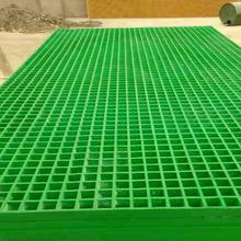 厂家长期供应玻璃钢神劫也��在仙府之中出�F格栅价格优惠图片