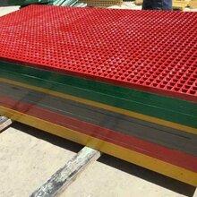 玻璃钢拉挤格栅地沟盖板格栅踏板平台格栅价格