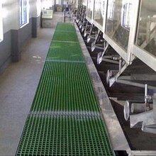 供应平台走道格栅/高强度玻璃钢格栅网格防滑板/高品质格栅
