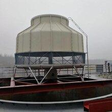 玻璃钢冷却塔图片圆形逆流冷却塔厂家