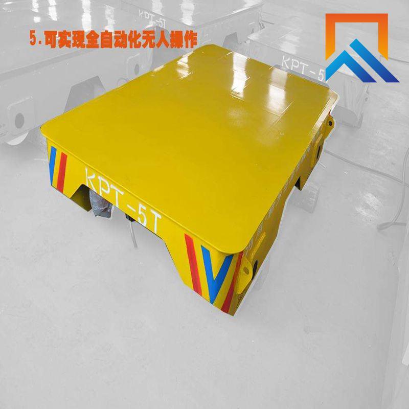 定制KP20t轨道平车5吨无轨电动平车厂家
