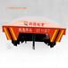 潤德地平車,定做15噸小轉彎電動平車地軌車