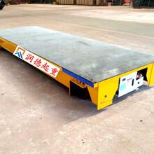 润德地平车,定做70吨低压电动平车轨道平车图片