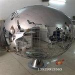 酒店大堂装饰镜面不锈钢地球仪雕塑户外异型不锈钢制品定制