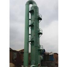 河北噴淋塔空氣凈化塔水淋塔有機廢氣凈化設備圖片