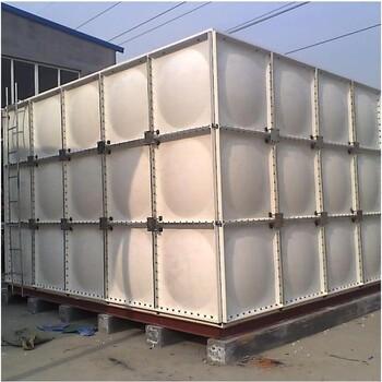 组合式水箱防腐蚀寿命长玻璃钢水箱