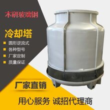 空調制冷設備玻璃鋼冷卻塔低噪型玻璃鋼冷卻塔各種型號發貨