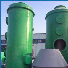 厂家直销酸碱废气净化处理设备高浓度酸雾净化塔洗涤塔