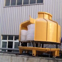 玻璃钢冷却塔配件20吨冷却塔钢厂设备降温水冷却塔