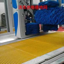 耐腐蝕養殖場格柵洗車房格柵玻璃鋼格柵的原材料是什么圖片