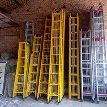 绝缘防腐玻璃钢梯子防滑人字梯玻璃钢梯子定制图片