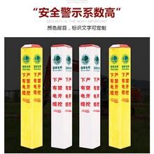 玻璃鋼標志樁地埋玻璃鋼標志樁鐵路警示柱農田標志樁圖片