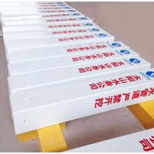 生產玻璃鋼道路安全警示樁公路里程碑燃氣標志樁圖片