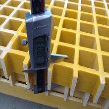 下水道排水沟盖板平台玻璃钢格栅污水厂用玻璃钢格栅平台