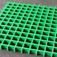 玻璃鋼格柵顏色/方形空格玻璃鋼板材圖片