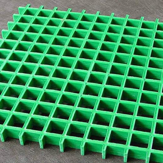 玻璃鋼排水格柵玻璃鋼網格板生產商污水處理格柵供應