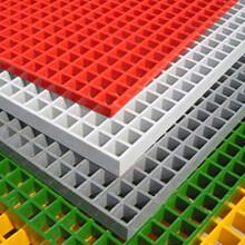 玻璃鋼格柵蓋板/地溝玻璃鋼格柵篦子圖片
