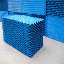 玻璃鋼冷卻塔填料廠家--玻璃鋼方形逆流式冷卻塔填料批發圖片