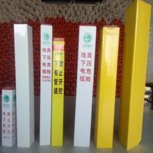 玻璃鋼方管標志樁高溫模壓成型標志樁光纜標志樁工廠圖片