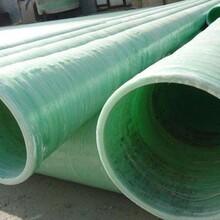 廠家定做玻璃鋼工藝管道高強度玻璃鋼通風管道排水管道圖片
