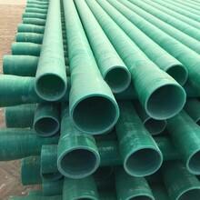 玻璃鋼防腐通風管道玻璃鋼夾砂管道玻璃鋼復合管道圖片