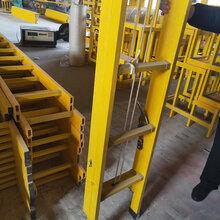 玻璃钢拉挤梯子可定做玻璃钢绝缘直梯玻璃钢爬梯质量保证图片