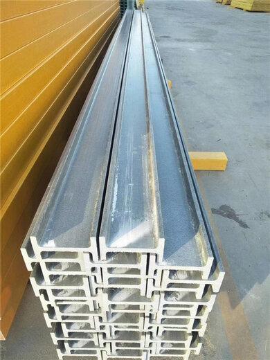 玻璃鋼檁條FRP檁條防腐檁條房梁檁條化工廠搭建檁條
