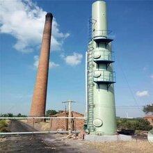 吉林訂購酸霧凈化塔--玻璃鋼脫硫塔除塵效率高圖片