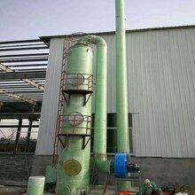 國標品質脫硫設備//電廠煙氣脫硫塔高使用溫度圖片