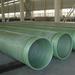 拉薩玻璃鋼防腐管道—玻璃鋼地埋式排污管道加工廠家