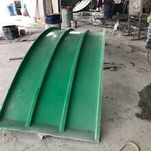 浩凱防腐蝕弧形蓋板玻璃鋼拱形蓋板操作規程圖片
