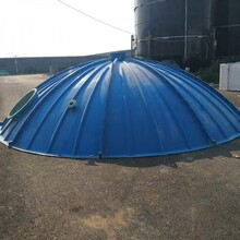 生產玻璃鋼手糊集氣罩/玻璃鋼污水處理廠除臭罩的形狀圖片