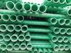 柳州玻璃鋼壓力電纜管-玻璃鋼承插管道加工商