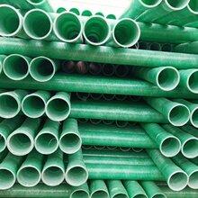 玻璃鋼管道DN300環保工程污水管道各種規格圖片